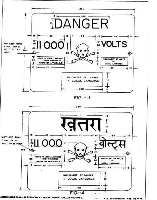 11kv 415v overhead line specification(rec) electrical notes \u0026 articles415v Overhead Line Specificationrec Electrical Notes Articles #5